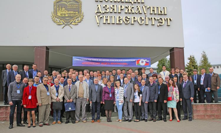 участники КЗИ 2017