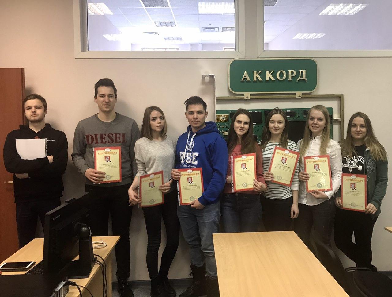 Студенты с сертификатами курса