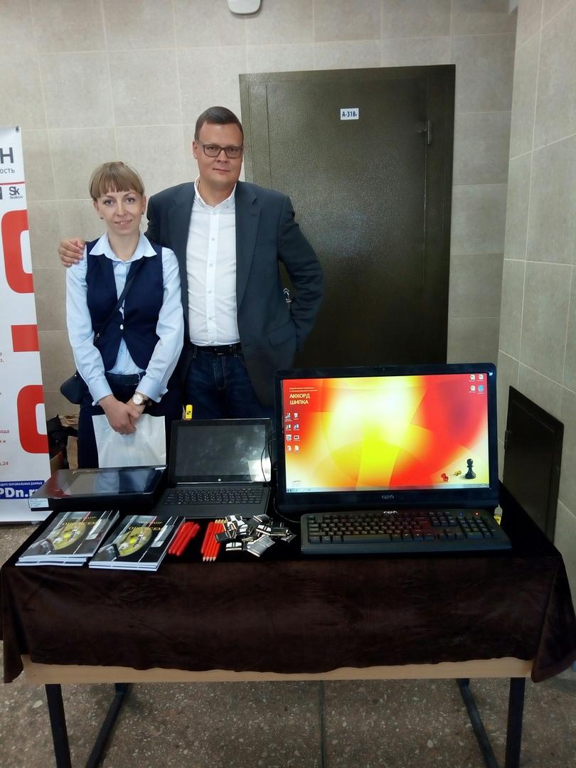 Стенд ОКБ САПР на выставке ФСТЭК России
