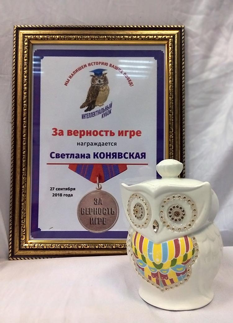 награда от НБЖ