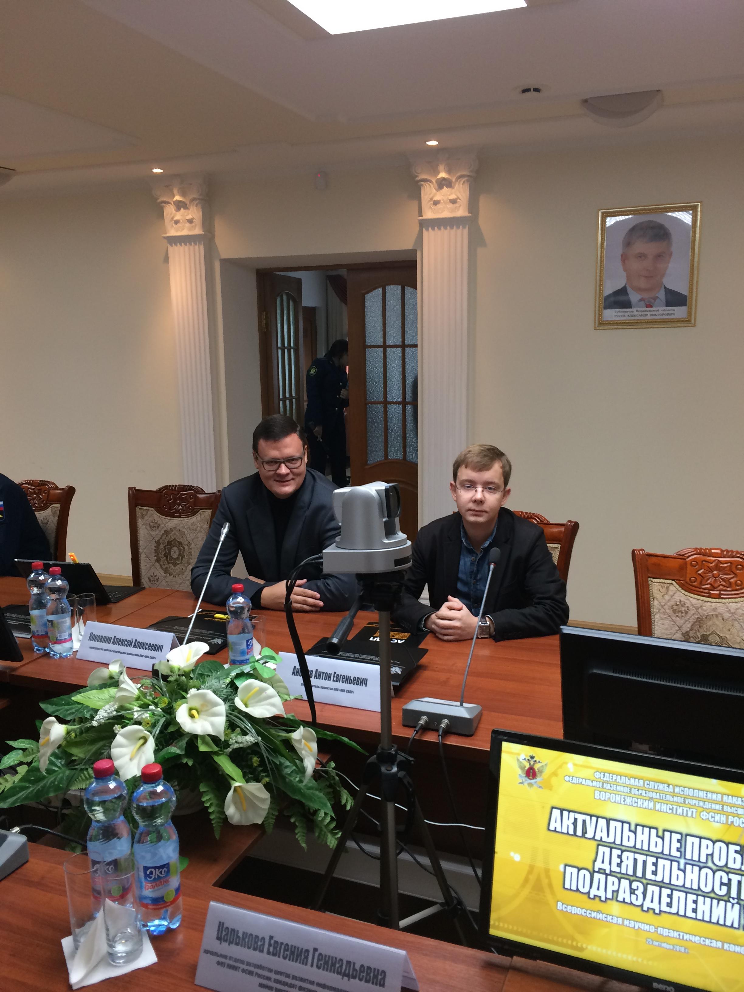 А. Аносов и А. Коковкин на конференции
