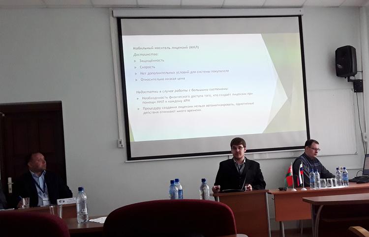 доклад А. Ю. Чадова про мобильный носитель лицензий