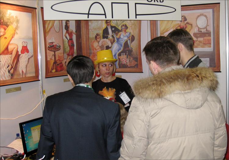 семинар по ШИПКЕ, ТБ-2013, ОКБ САПР