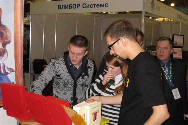 ТБ-2013, ОКБ САПР