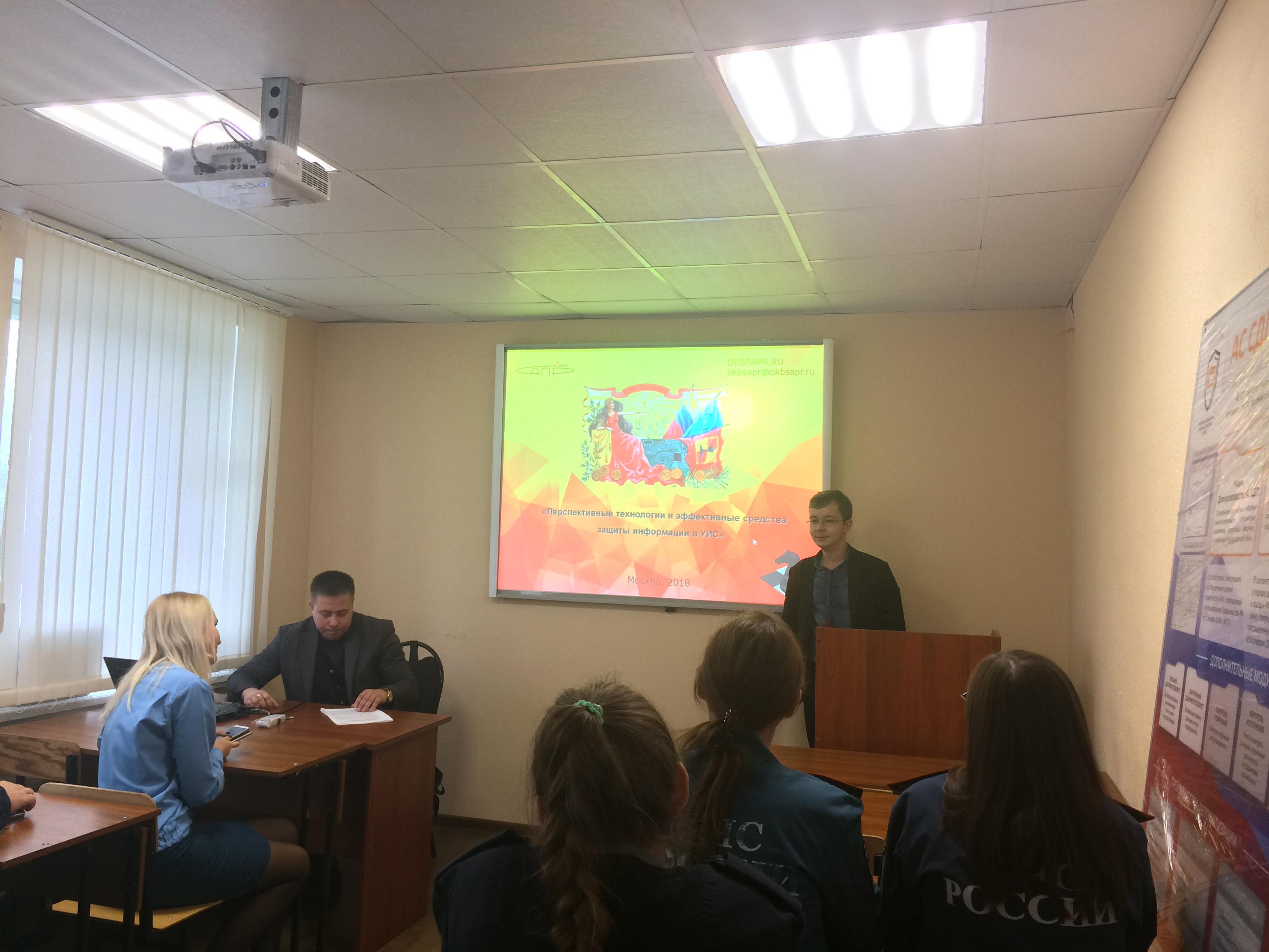 Антон Аносов читает доклад