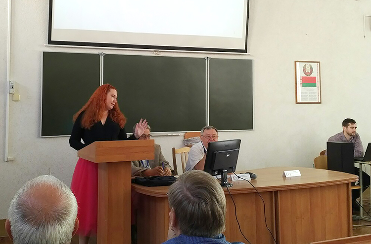 Светлана Валерьевна Конявская, КЗИ-2019