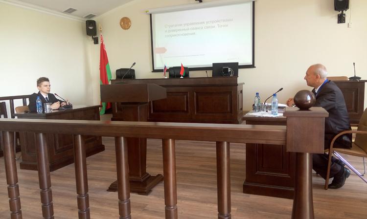 доклад А. А. Алтухова про мобильные устройства и защиту информации