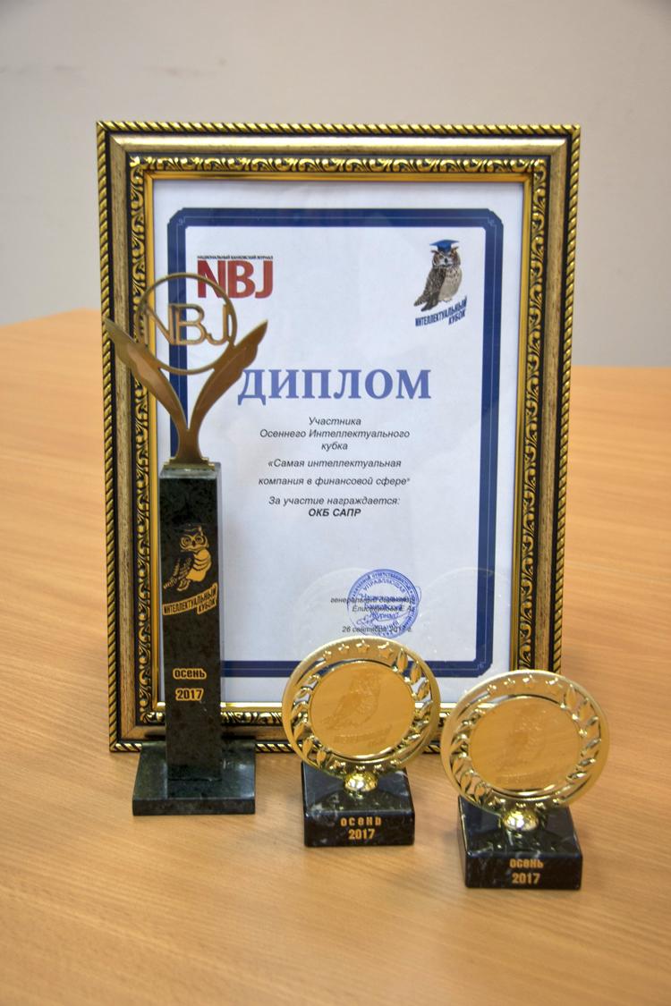 награды от НБЖ