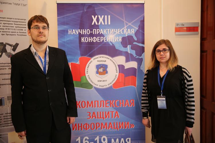 А. Ю. Чадов и Н. В. Мозолина