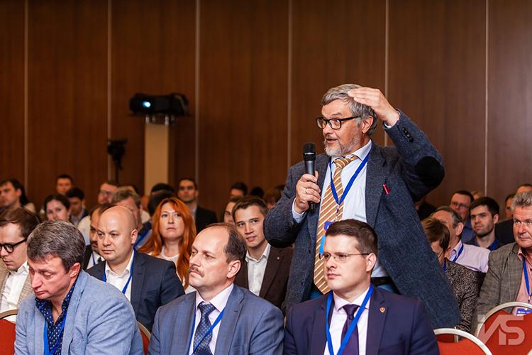 Уральский форум в Москве